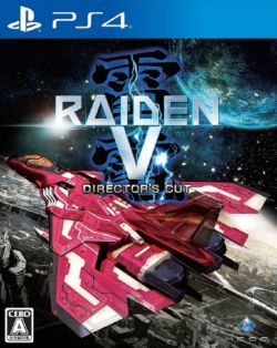 PS4 Raiden V - Director's Cut Chinese/English PS4