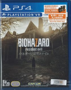 Resident Evil 7: Biohazard HK Chinese/English sub /w DLC PS4