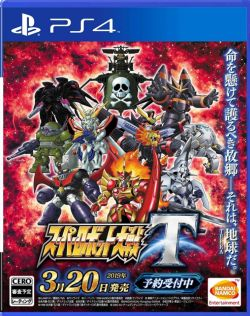 Super Robot Taisen T AS Chinese subtitle PS4
