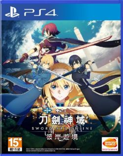 Sword Art Online: Alicization Lycoris AS Chinese PS4