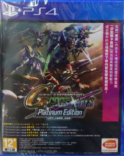 SD Gundam G Generation Cross Rays Platinum Edition AS Chi PS4
