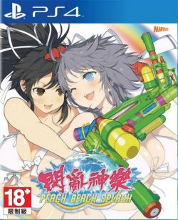 Senran Kagura Peach Beach Splash Asia Chinese subtitle PS4