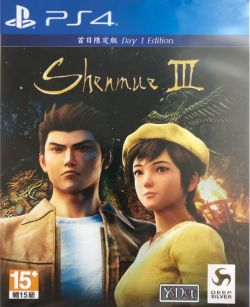 Shenmue III AS Chinese/English/Japanese PS4