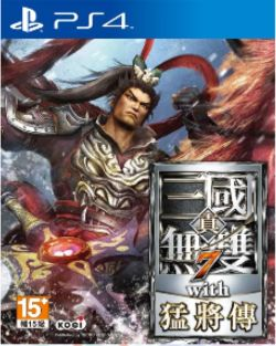 Shin Sangoku Musou 7 with Musouden (Chinese) PS4 - Click Image to Close