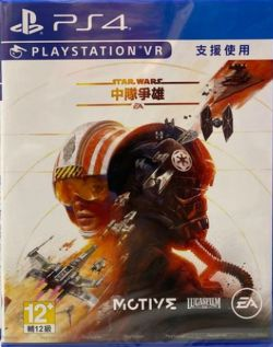 Star Wars Squadrons AS Chinese/English PS4