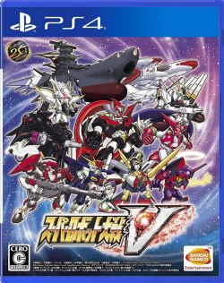 Super Robot Wars V Asia Chinese subtitle PS4