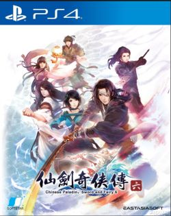 Sword & Fairy 6 AS Chinese/English PS4