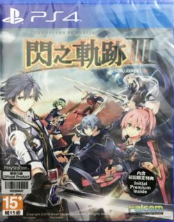 The Legend of Heroes: Sen no Kiseki III AS Chinese Subs PS4