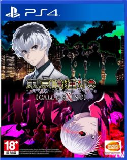 Tokyo Ghoul: re Call to Exist AS Chinese subtitle PS4