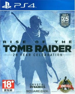 Rise of the Tomb Raider: 20 Year Celebration (Chinese) PS4