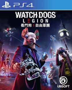 Watch Dogs Legion AS Chinese/English PS4