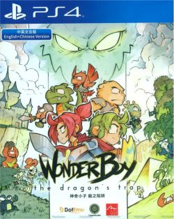 Wonder Boy The Dragon's Trap AS Chinese/English PS4