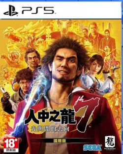 Yakuza: Like a Dragon AS Chi/Eng PS5