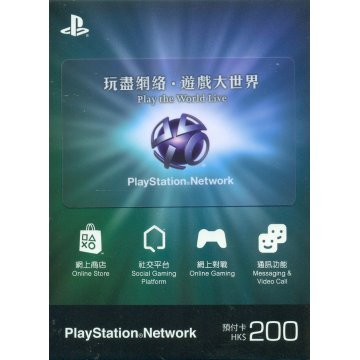 PlayStation Network HKD 200 Pts Card (Email Freeshipping)