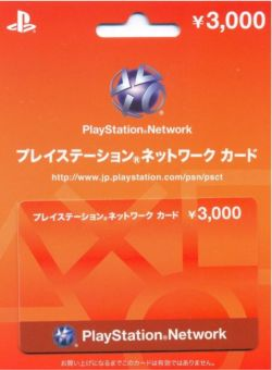 PlayStation Network 3000 Yen Japan Point Card (Email Freeship)