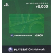 PlayStation network 5000 Yen Japan Card (Email Freeshipping)