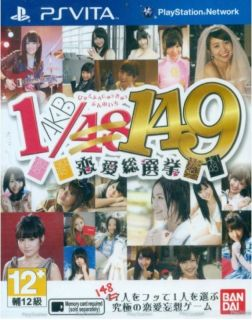 AKB1/149: Love Election PSV