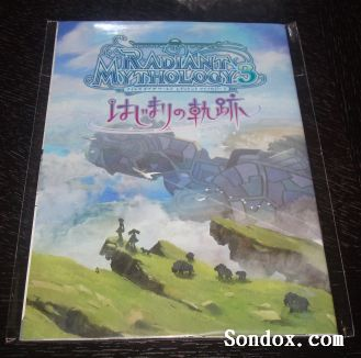 Tales of The World: Radiant Mythology 3 ART BOOK