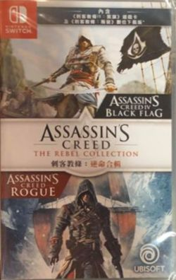 Assassin's Creed: The Rebel Collection AS Chinese/English NS