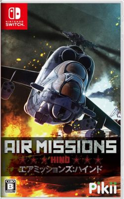 Air Missions: HIND JPN Chinese/English sub NS
