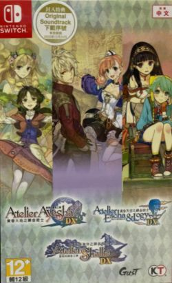 Atelier Dusk Trilogy Deluxe Pack AS Chinese NS