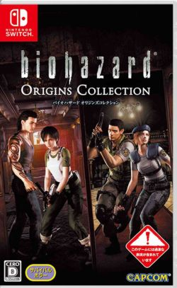 BioHazard: Origins Collection JPN CHI/ENG/JPN NS