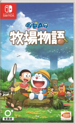 Doraemon Story of Seasons AS Chinese NS Preorder 25 Jul