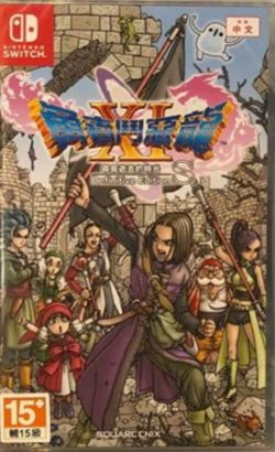 Dragon Quest XI S: Echoes of an Elusive Age AS Chi/Eng NS