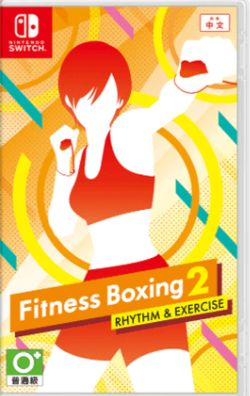 Fitness Boxing 2 AS English Chinese etc NS