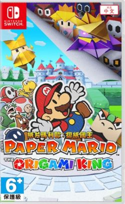 Paper Mario: The Origami King AS Chinese/English NS