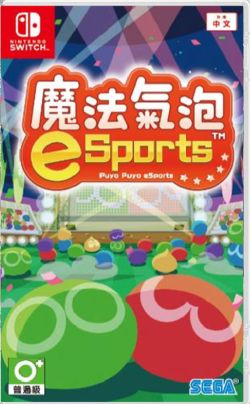 Puyo Puyo eSports AS Chinese NS