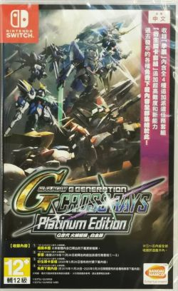 SD Gundam G Generation Cross Rays Platinum Edition AS Eng/Chi NS