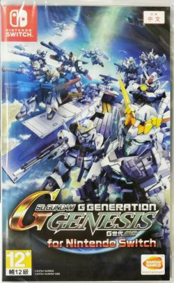 SD Gundam G Generation Genesis AS Chinese NS