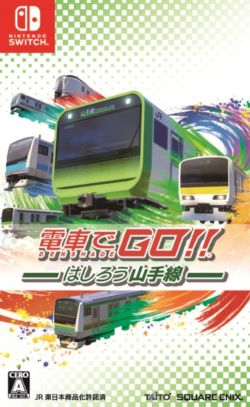 GO by Train!! Hashiro Yamanote Line JPN NS