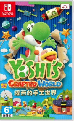 Yoshi's Crafted World AS Chinese/English NS