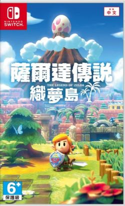 The Legend of Zelda: Link's Awakening AS Chinese/English NS