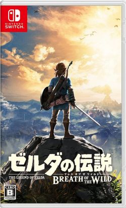 The Legend of Zelda: Breath of the Wild AS Chinese/English NS
