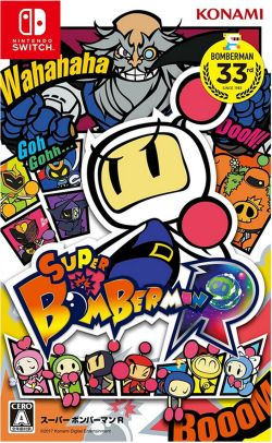 Super Bomberman R Asia Chinese/English/Japnese NS