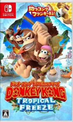 Donkey Kong: Tropical Freeze English/Japanese NS