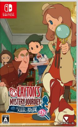 Layton's Mystery Journey: Katrielle to Daifugou no Inbou DX NS