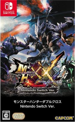 Monster Hunter XX Japanese subtitle NS
