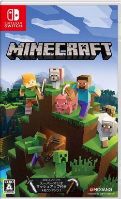 Minecraft: Switch Edition JPN Chinese/English/Japanese NS - Click Image to Close