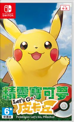 Pokemon: Let's Go Pikachu AS Chinese/English NS