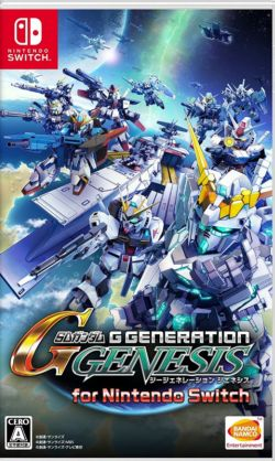 SD Gundam G Generation Genesis Japanese NS
