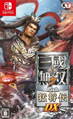 Shin Sangoku Musou 7 with Moushouden DX AS Chinese/Japanese NS