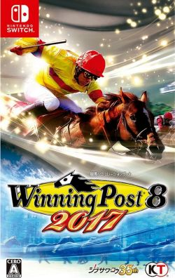 Winning Post 8 2017 Japanese NS