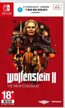 Wolfenstein II: The New Colossus AS Chinese/English NS