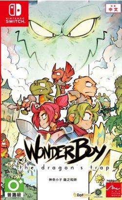 Wonder Boy: The Dragon's Trap Multi Language NX