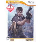 Biohazard 4 Wii Edition (Best Version) JPN WII