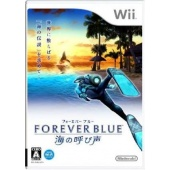 Forever Blue 2: Beautiful Ocean JPN WII